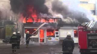 Пожар в Киеве(Это видео создано с помощью видеоредактора YouTube (http://www.youtube.com/editor), 2015-03-05T23:30:18.000Z)