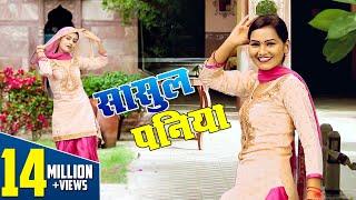 सासुल पनिया कैसे जाऊ !! शिवानी ने इस गाने का अंदाज बदल दिया !! New Shivani Dance Video 2018