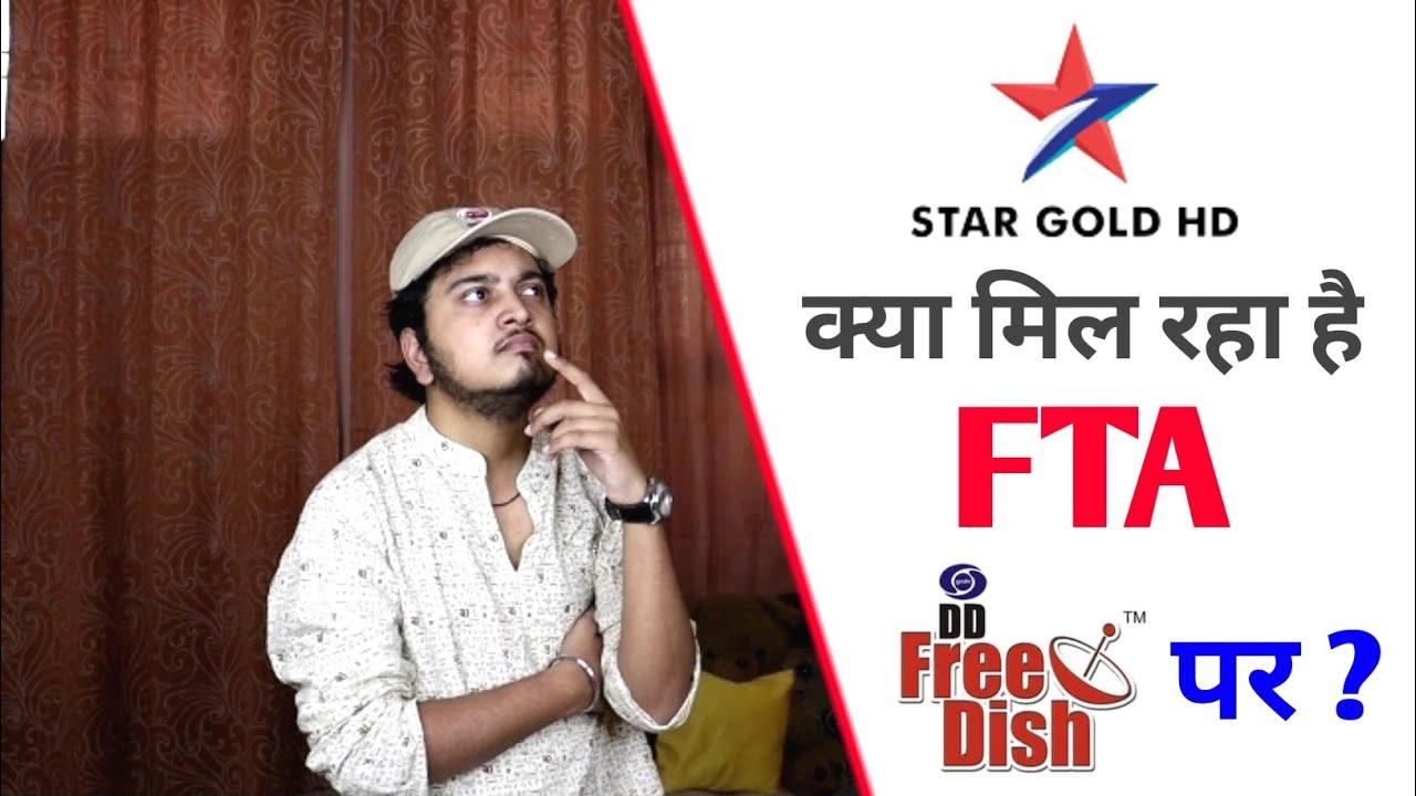 Is Star Gold HD Running Free to Air on DD Free Dish ? 🔥🤔| DD Free Dish