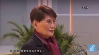 Gambar cover 梁振英現身邵逸夫夫人邵方逸華追思會