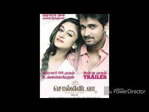 Sollividavaa Trailer Review|Chandan...