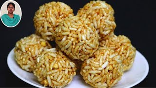 Puffed Rice Ball | Pori Urundai