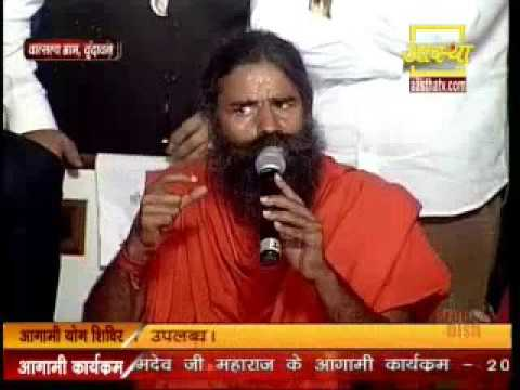 Every Indian have to work hard to make India developed country within 2050- Swami Ramdev