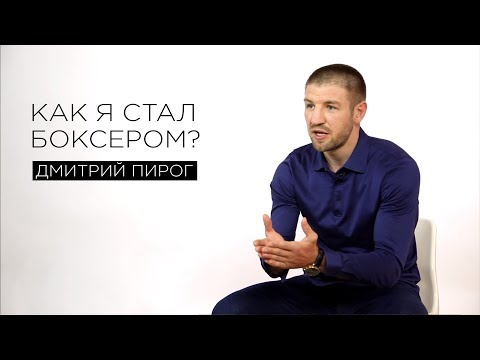 Вопрос: Как стать профессиональным боксером?