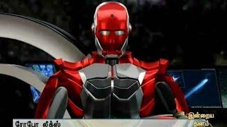 Robo Leaks 05-02-2016 – Puthiya Thalaimurai TV Show