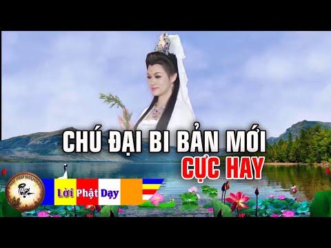 Chú Đại Bi Tiếng Việt (BẢN MỚI) Nghe 5 Phút Mỗi Ngày Làm Gì Cũng Gặp May Mắn, Thân Tâm Không Bệnh