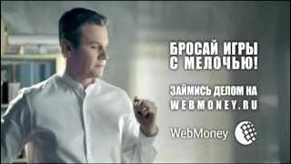 Настройка автоплатежа в сервисе Rebills.webmoney.ru