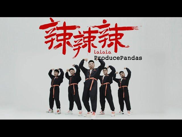 Pandas produce