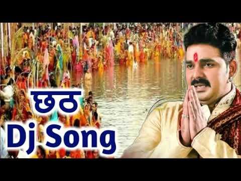 "Bhojpuri dj jj  :""jal beech "":khada:hoi;  chhath geet "":PAWAN SINGH"