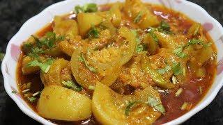 Masala Tinde ki Sabzi | Delhi Style Tinde Recipe.