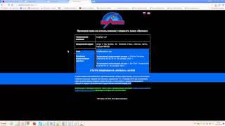 видео Игровой клуб Вулкан Ставка