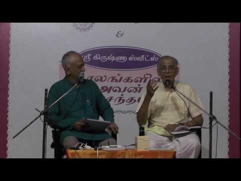 Kavingar Kannadasan l Kalangalil Avan Vasantham  Isaikkavi Ramanan |  Madurai G S Mani