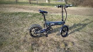 Fiido D2 elektromos kerékpár