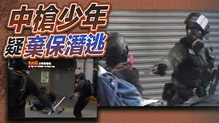 Publication Date: 2020-12-22 | Video Title: 【on.cc東網】東方日報A1:被美國出賣 中槍男生控暴動罪