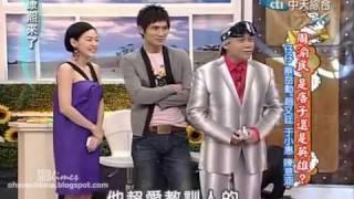 [Eng Subs] Kang Xi - Black & White cast [2009.03.31] Part 1/4