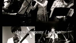 フルート・津軽三味線をフロントとするセッションユニット「chaos harmo...