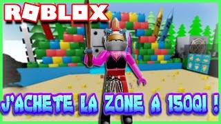 J'ACHETE LA ZONE A 150QI ! | Roblox Unboxing Simulator