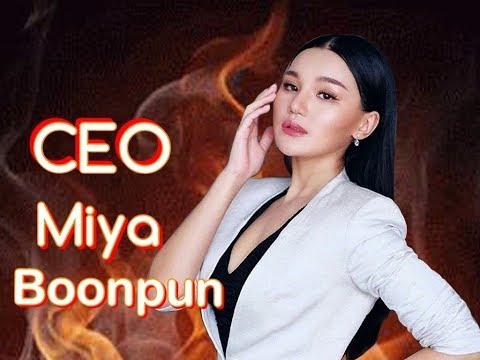 CEO เมญ่า กุลกัลญา บุญปั้น รอบ Auditions Miss Universe Thailand 2019