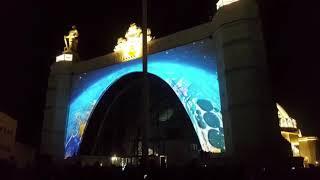 Световое шоу . Павильон Космос на ВДНХ. 2018