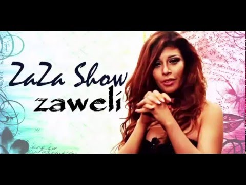 New:ZAZA SHOW - Zaweli | (زوالي - ( ربوخ تونسي