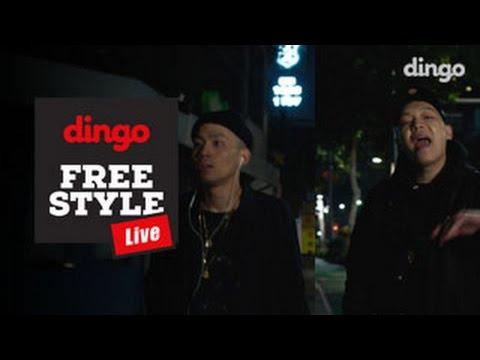 [DF Live] 팔로알토 - 시차적응(feat.루피)