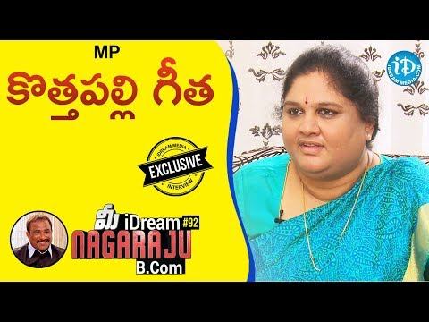 MP Kothapalli Geetha Exclusive Interview || Talking Politics With iDream #199