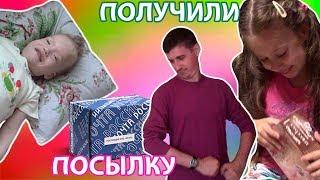 РОЗПАКУВАННЯ:) Наше замовлення від Ивтекс37// Іванівський текстиль для всієї родини!