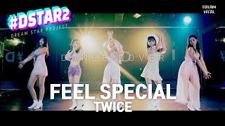 [#DSTAR2] TWICE - FEEL SPECIAL │#D Special cover