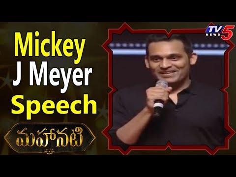 Music Director Mickey J Meyer Speech @ Mahanati Movie Audio Launch | Keerthy Suresh | Samantha | TV5