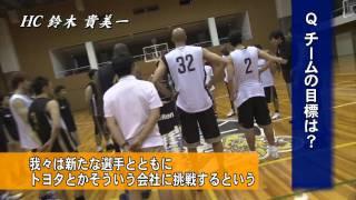 2011アイシン シーホース 鈴木貴美一ヘッドコーチ インタビュー