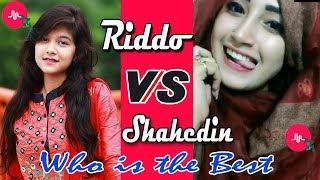 Shahedin VS Riddo Musically | Celebratey Style Copy in Mucsically !!