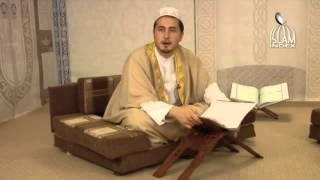 Учись читать Коран  Урок 9