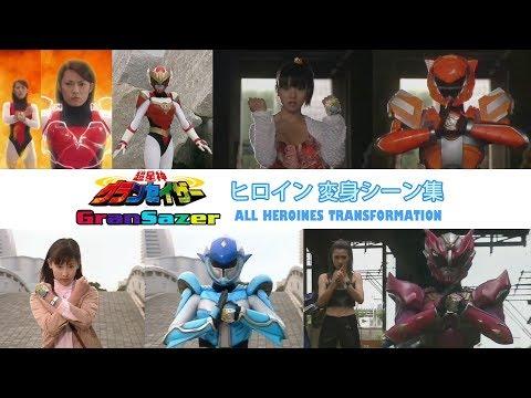 Gransazer All Heroines transformation - YouTube
