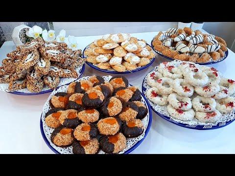 حلويات العيد 2020 5 أشكال حلوة سهلة سريعة اقتصادية هشة خطيييرة تدوب في الفم كمية كبيرة توجد آخر لحضة