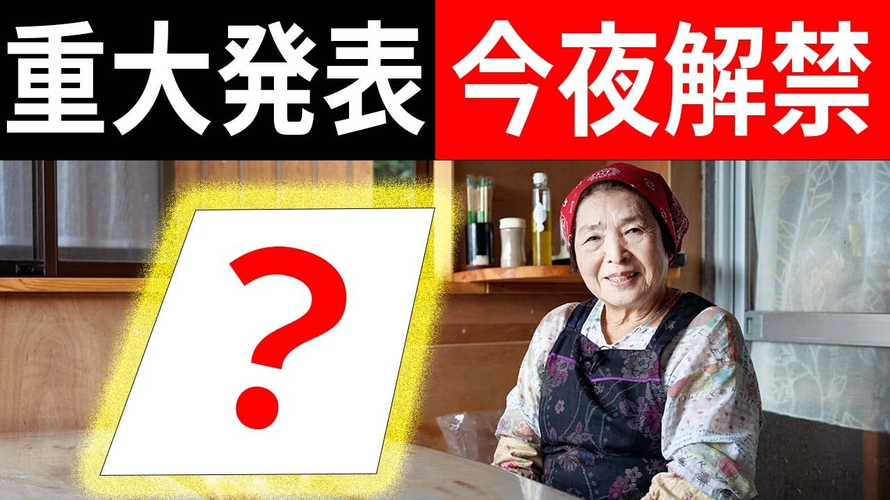 【重大発表】レシピ本発売決定!Amazon先行予約開始 KADOKAWA