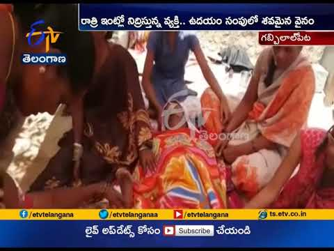 Download Man Found Dead in a Water Sump   at Gabbilalpet of Secunderabad