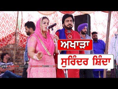 Surinder Shinda Live Akhara 2018