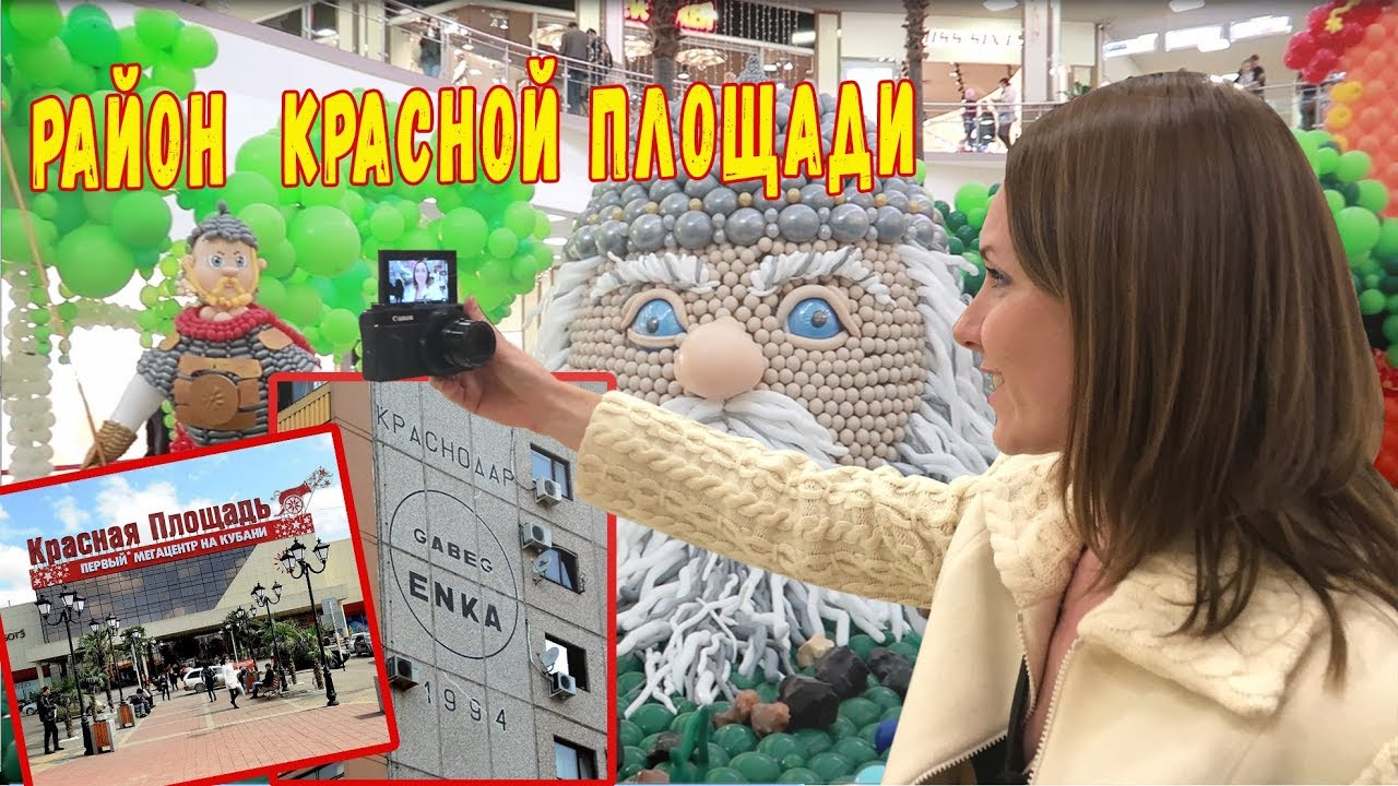 Танки в городе! Виртуальный парад в Москве - YouTube