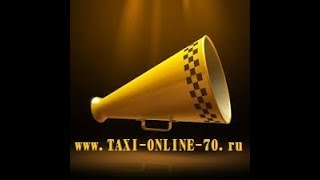 видео Такси Стрежевой