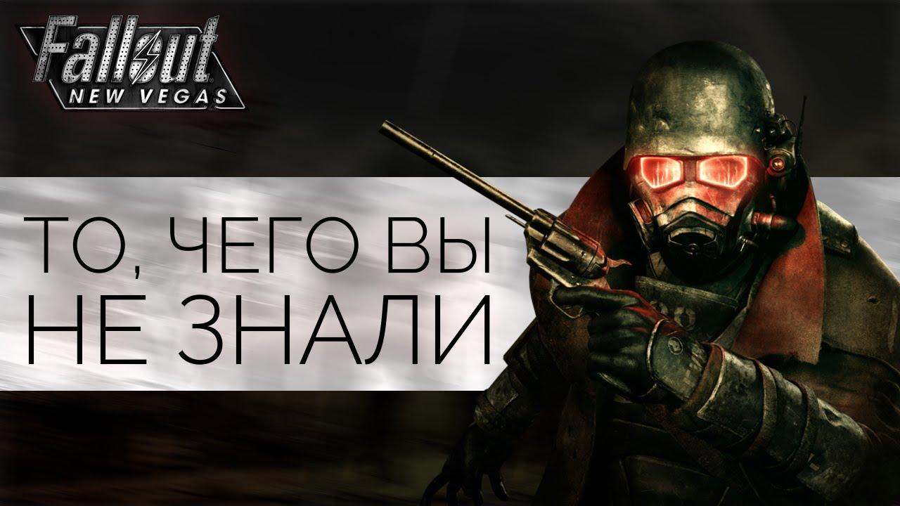 Как получить лучшее оружие в Fallout 4 - YouTube