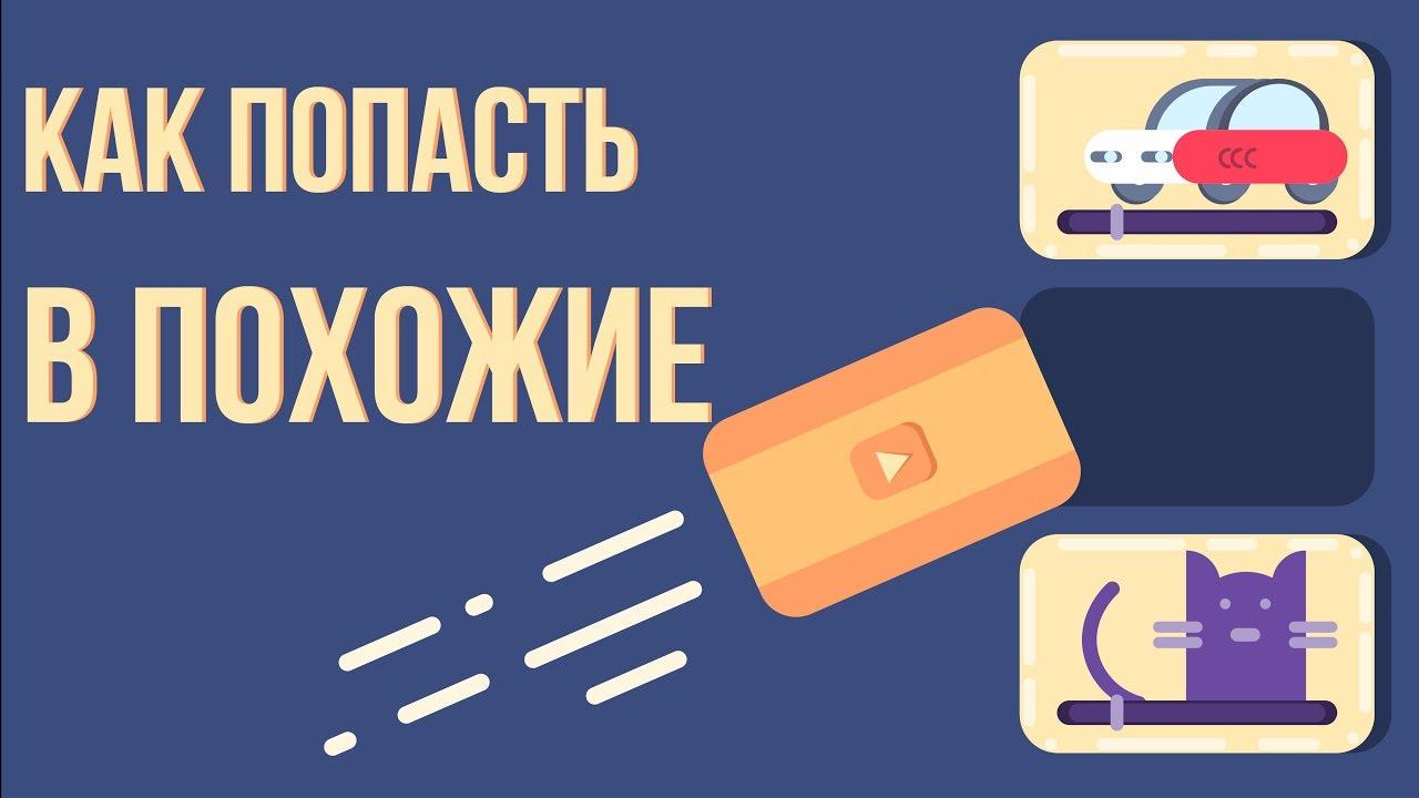 Шрек ютуб смотреть онлайн на русском хорошем качестве