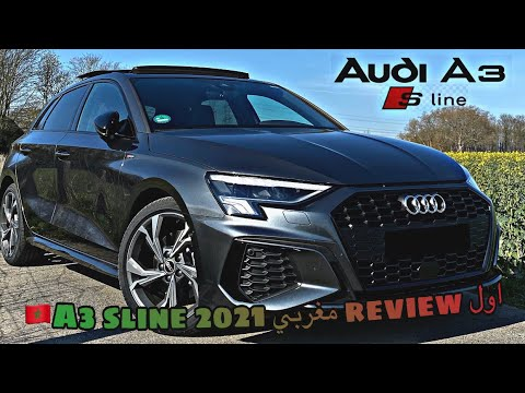 Download ESSAI AUDI A3 2021   FULL REVIEW TOP SPEED ON AUTOBAHN  