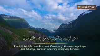 Download Bacaan Al-Quran Merdu 2 Ayat Terakhir Surat Al-Baqarah
