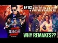 RACE 3 Song Heeriye - Another Remake || Copied Songs | EP 82