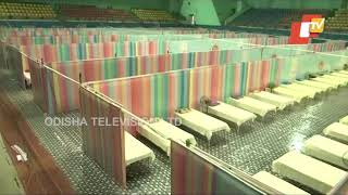 Stadium Converted Into #COVID19 Centre In India | Here's Detail