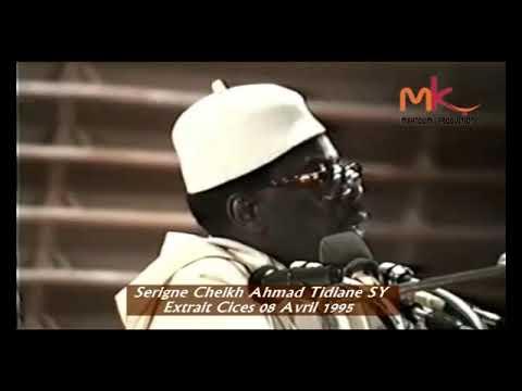 Machallah degloulén li serigne cheikh tidjane sy wakh si nitt