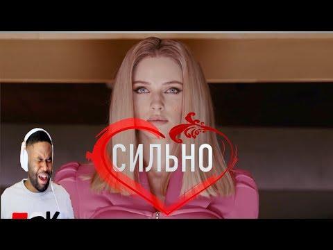 MONATIK - СИЛЬНО (Official video)-REACTION