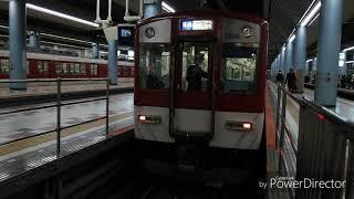 近鉄1253系VC56編成大阪上本町行き急行 走行音