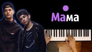 Rauf Faik - Мама ● караоке | PIANO_KARAOKE ● + НОТЫ & MIDI