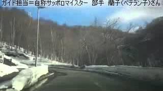Vol.437 札幌ダジャレツアー、中央区のアノ森へ・・